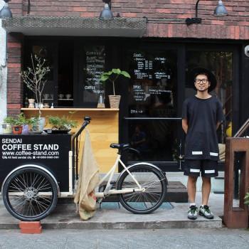 SENDAI COFFEE STAND
