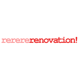 rerererenovation!編集部