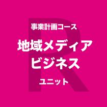 media_icon