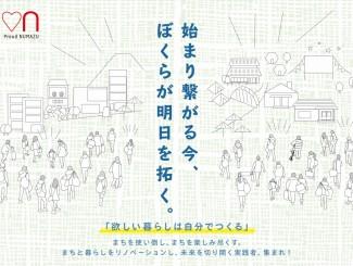 s-school4_募集0729-1