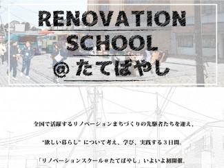 2nd フライヤー(2次募集)-01