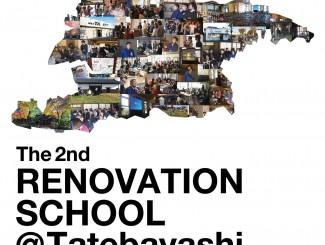 _school_omote